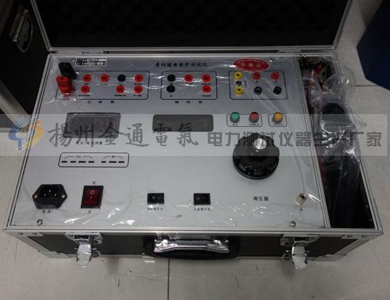 JT5000型单相继电保护校验仪