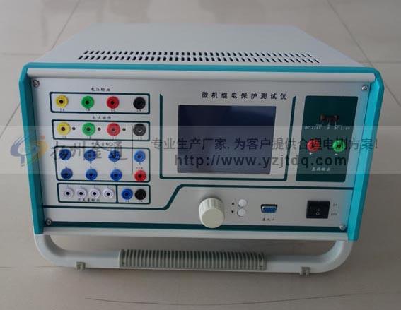 JT5013微机继电保护测试仪
